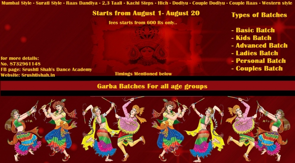 Garba Batch (Aug1 - Aug20)